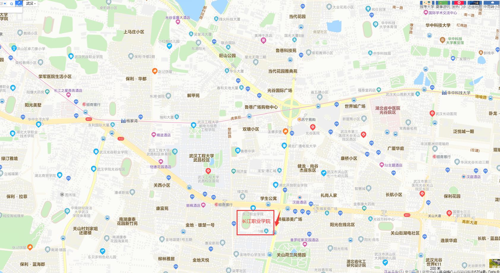 2020年全国一级建造师湖北省省直考生考点